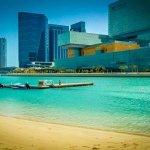 Foto de Beach Rotana