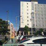 Photo de Himeji Castle Grandvrio Hotel