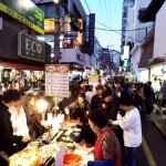 Photo of Gwangbokro Culture and Fashion street