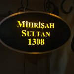 each room was named after a sultan.