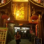 Photo de Wenjun Mansion Hotel