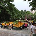 People's Square (Renmin Guang Chang) Foto