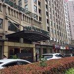 Foto de Lee Gardens Hotel Shanghai
