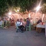 Photo of Kali Kardia Taverna