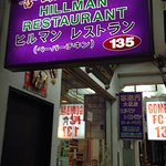 Photo of Hillman Restaurant