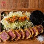 Ushi no Shio Reakatsu 牛の塩レアカツ - rare beef cutlet with salt