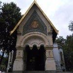 Вход в Храм Николая Чудотворца