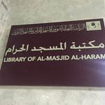there\s a library in haram
