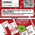 Taxi friendly map! See you soon!