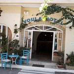 Photo of Voula Hotel