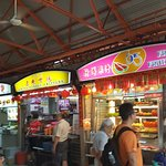 Photo of Maxwell Road Hawker Centre