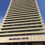 Photo of Panorama Hotel Prague