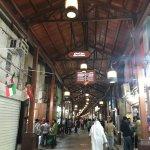 Souk Al-Mubarakiya