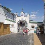 Photo de Laure des Grottes de Kiev