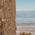 The Masada Museum Foto