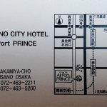 Foto de City Hotel Airport in Prince