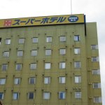 Photo of Super Hotel Arai Nigata