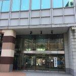 Photo de Roppongi Hills, Shop & Restaurant Area