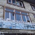 Photo of Namche Bakery