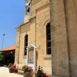 Greek Orthodox St. George Church