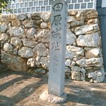 The ruins of Tahara castle Photo