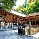 Kompira-gu Shrine #4
