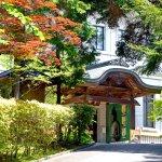 Kompira-gu Shrine #5