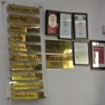 The wall of fame and small price list