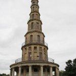 La pagode