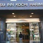 Foto van Nishitetsu Inn Kochi Harimayabashi