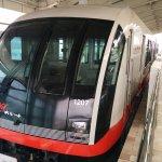 Yui Rail