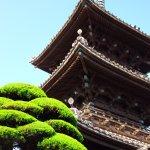 Photo of Ryugenji Temple