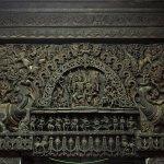 Sanctum Doorway: Lintel