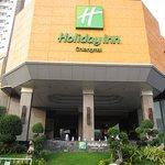 Photo of Holiday Inn Chiang Mai