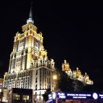 Photo de Radisson Royal Hotel Moscow