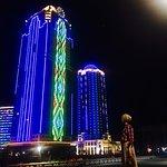 Photo of Hotel Grozny City