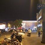 Photo of Ghost Street (Gui Jie)