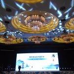 Four Points by Sheraton Hangzhou, Binjiang Foto