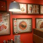 店内に貼られた料理の写真