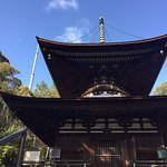 Photo of Ishiyamadera Temple