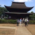 Photo de Shofukuji Temple