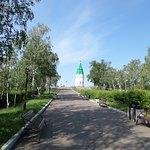 Photo of Paraskeva Pyatnitsa Chapel