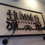 Photo of Hummus Kitchen