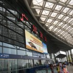 Photo of Shanghai Hongqiao Railway Station