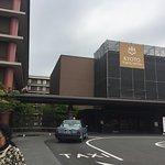 ภาพถ่ายของ โรงแรมเกียวโต โตเกียว