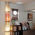 Photo of Hotel New Plaza Kurume