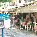 Street view of Vyzantino