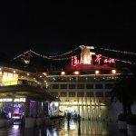 Photo of Cruise Inn