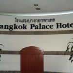 Photo of Bangkok Palace Hotel