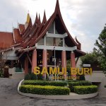 Foto Samui Buri Beach Resort